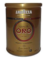 Кофе молотый Lavazza Qualita Oro 250 г в металлической банке (40)