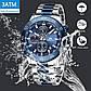 Мужские наручные часы кэжуал MegaLith, фото 4