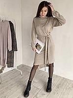 Платье из ангоры с поясом на манжетах, Бежевый (2377)