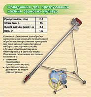 Протравливатель семян 4-6 т/час