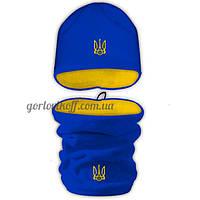 Набор Бафф (Горловик) + Шапка в стиле Украина электрик / жёлтый