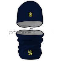 Набор Бафф (Горловик) + Шапка в стиле Украина тёмно синий / серый