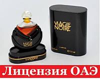 Духи Lancome Magie Noire /  Ланком Черная Магия 7.5мл Оригинал ОАЭ