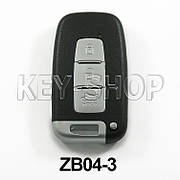 Ключ заготовка (ZB04-3) для программатора KEYDIY (KD-X2, KD900, KD900+, KD MINI)