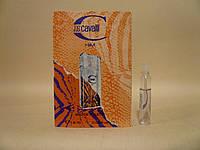 Roberto Cavalli - Just Cavalli Him (2004) - Туалетная вода 1,6 мл (пробник) - Первый выпуск аромата 2004 года