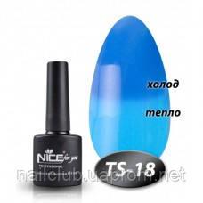 Термо гель лак для ногтей Nice TS-18