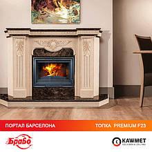 Печь камин KAWMET Premium F23 + камин мрамор БРАВО Барселона