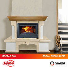 Печь камин KAWMET Premium F23 + камин мрамор БРАВО Эко