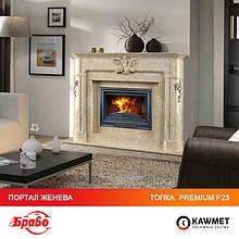 Печь камин KAWMET Premium F23 + камин мрамор БРАВО Женева
