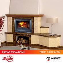Печь камин KAWMET Premium F23 + камин мрамор БРАВО Парма Браун