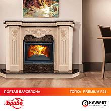 Каминная топка KAWMET Premium F24 Dekor + облицовка камина БРАВО Барселона