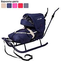 Санки коляска детские Adbor Piccolino с капюшоном и конвертом, для детей (дитячі з ручкою і спинкою)