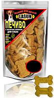 Ласощі Ласун Lasun кісточки зі смаком лосося для собак 120г