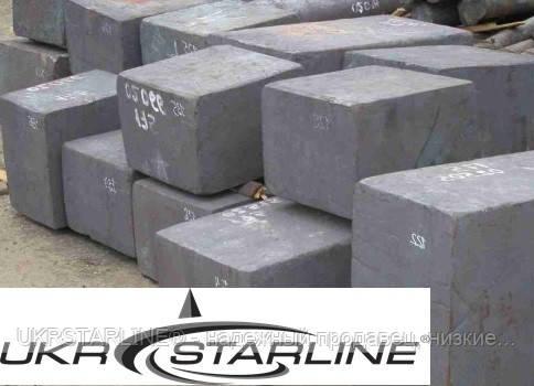 Поковка стальная 520х550х680 ст35, широкий сортамент, различные марки стали