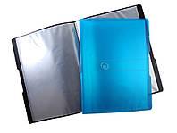 Папка A4 20 файлов, прозрачная, пластиковая, голубая