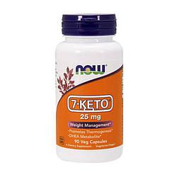 NOW_7-KETO 25 мг - 90 веган кап
