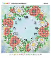 """Схема для часткової вишивки бісером """"Годинник """" Г-5"""