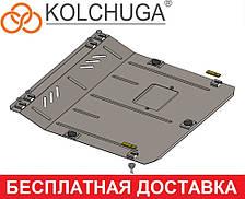 Защита двигателя Opel Mokka (с 2017--) Кольчуга