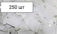Шпули пластиковые для мулине (250 шт). Цвет - белый, фото 1