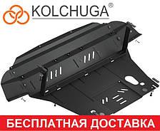 Защита двигателя Peugeot 108 (с 2014--) Кольчуга