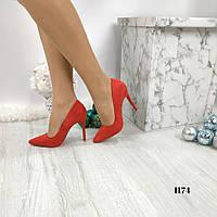 Женские туфли лодочкикрасные замшевые