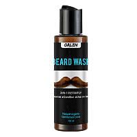 Шампунь-кондиционер для бороды и усов OALEN Beard Wash