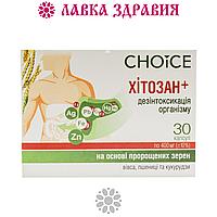 Хитозан (дезинтоксикация организма), 30 капс., Choice, фото 1