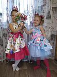Рожеве асиметричне дитяче ошатне плаття 122-134, фото 4