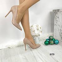 Женские туфли лодочкипудровые замшевые