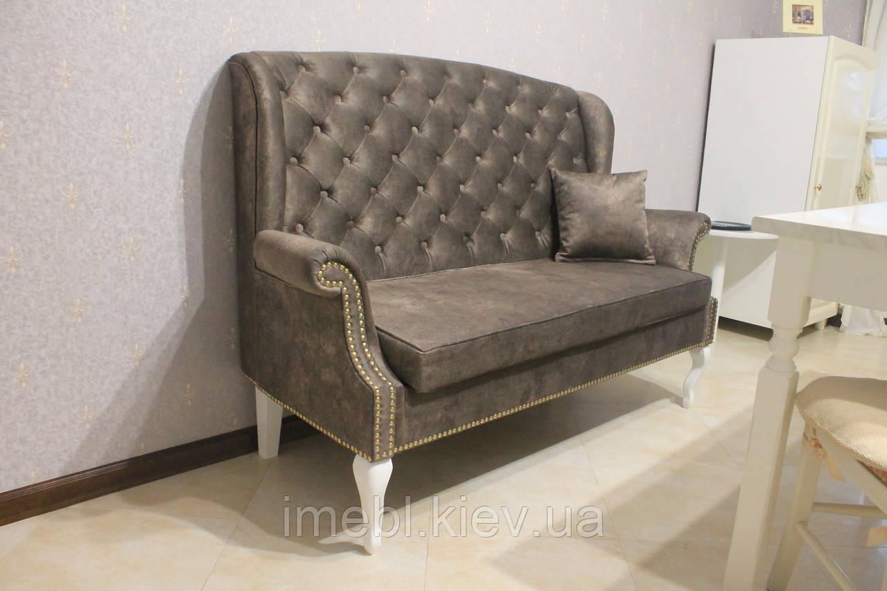 Небольшой кухонный диванчик на деревянных опорах (Бронза)