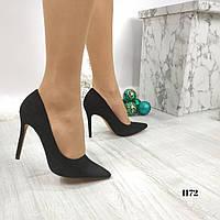Женские туфли лодочки замшевые черные