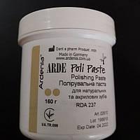 Паста полировочная Ardenia Arde Poli Paste 160 гр.