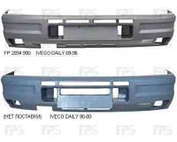 Бампер передний Iveco Daily -00 89-96 (конструктивно подходит для 96-00) (FPS)