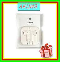 Наушники Apple EarPods с микрофоном original, гарнитура проводные наушники для айфона ЕирПодс оригинал