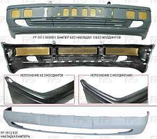 Бампер передний Mercedes 202 93-01 без средней накладки с молдингом (FPS)