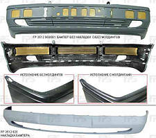Бампер передний Mercedes 202 93-01 без средней накладки, молдинга (FPS)