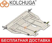 Защита двигателя Ravon Nexia R3 (с 2015--) Кольчуга