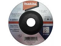 Круг зачистной по металлу 125х6х22, 36P//Makita