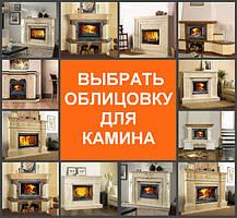 KAWMET Premium F23