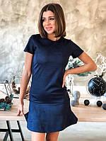 Платье женское с небольшой юбочкой, цвет - синий, материал - замша на дайвинге, код G-20