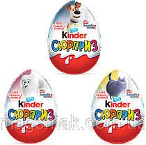 Яйце шоколадне Kinder Surprise / Кіндер Сюрприз Секрети домашніх тварин 2 100% іграшка з колекції, фото 2