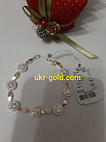 Серебряный браслет с золотыми пластинами и камнями