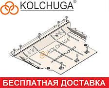 Защита двигателя Seat Idiza (с 2017--) Кольчуга