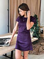 Платье женское с небольшой юбочкой, цвет - фиолетовый, материал - замша на дайвинге, код G-21