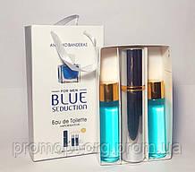 Antonio Banderas Blue Seduction  мужской подарочный мини парфюм 3 по 15 ml (реплика)