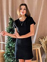 Платье женское с небольшой юбочкой, цвет - черный, материал - замша на дайвинге, код G-22