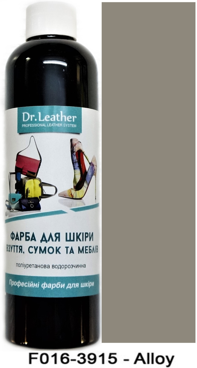 """Краска для кожи 250 мл.""""Dr.Leather"""" Touch Up Pigment Alloy"""