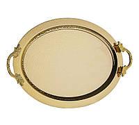 Поднос медный прямоугольный золотистый 50x33 см