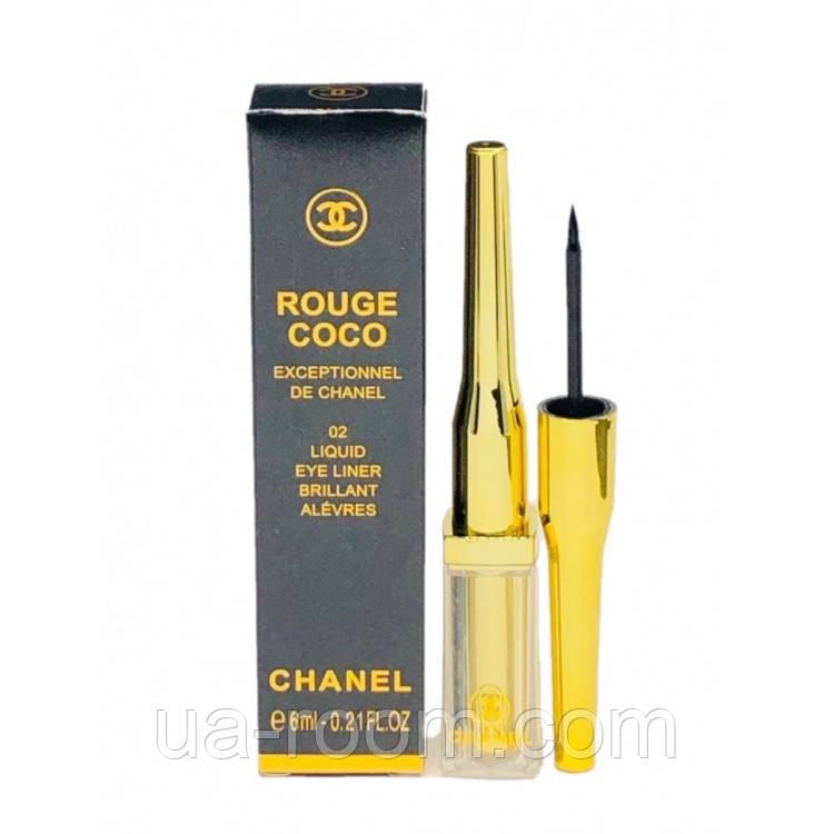 Жидкая подводка для глаз Chanel Rouge Coco Exceptionnel de Chanel 02