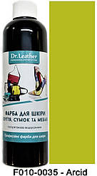 "Краска для кожи 250 мл.""Dr.Leather"" Touch Up Pigment Arcid"
